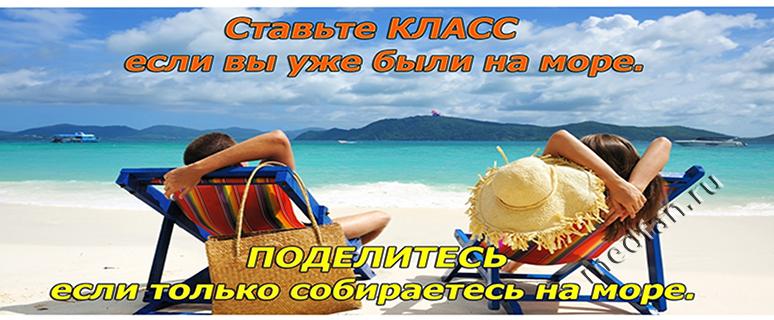 что можно посмотреть в Крыму