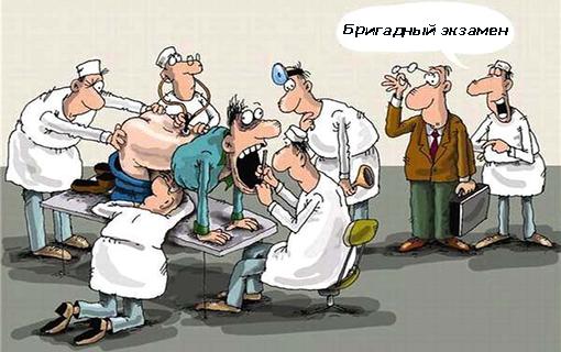 как проходят экзамены в мединституте
