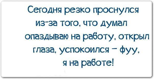 вакансии работы в москве