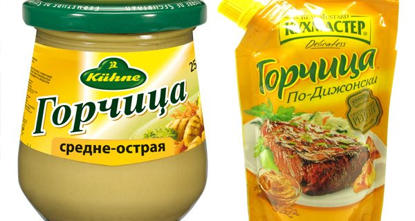 рецепт горчица