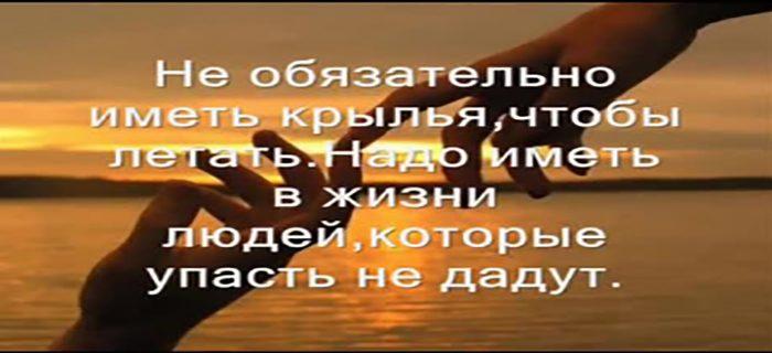все социальные службы россии