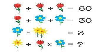 задача по математике